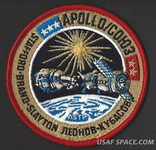 APOLLO SOYUZ Mission LION BROTHERS VINTAGE ORIGINAL Hallmarked CLOTH BACK PATCH
