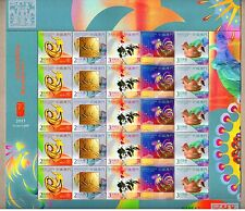 China Macau 2017-1 New Year of Rooster Cock Stamps Full Sheet Zodiac 雞