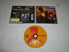 JAPAN IMPORT GAME PLAYSTATION TIME CRISIS PS1 COMPLETE W CASE & MANUAL NAMCO