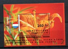 Netherlands 1994 SG#MS1722 Wild Flowers Lily MNH M/S #A34691