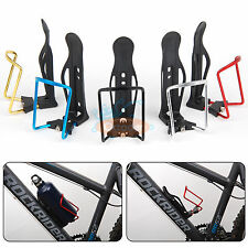 Adjustable Aluminum Bicycle Bike Cycling Drink Water Bottle Holder Cage Cup Rack