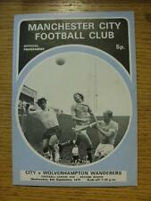 08/09/1971 Manchester City v Wolverhampton Wanderers [Football League Cup] (Scor