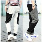 Men's Casual Harem Baggy Hip Hop Dance Sport Sweat Pants Fashion Slacks Trousers