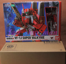 Bandai Tamashii Hi Metal Macross VF-1J Super Valkyrie Milia Action Figure