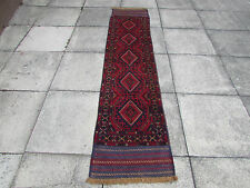 Old Hand Made Afghan Tribal Mushvani Oriental Red Wool Narrow Runner 245x56cm