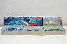 Bandai Space Cruiser Yamato LOT ***NEW IN BOX***
