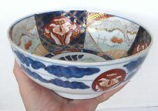 ASIAN Japanese Chinese? Gold IMARI Large Rice or Noodle Bowl Signed Double Ring