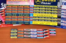 110 VOSKHOD RAPIRA SWEDISH LADAS SPUTNIK DOUBLE EDGE CLASSIC SAFETY RAZOR BLADES