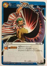 One Piece Miracle Battle Carddass Promo P OP 13 Zoro