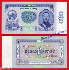 MONGOLIA 5 TUGRIK 1966  Pick 37  SC / UNC