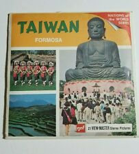 View-Master TAIWAN Formosa Nations Of The World B257 3 Reels Book Stamp & Coin