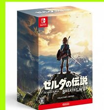 Pre Zelda Breath of the Wild Collector's Edition Game Nintendo Switch Japan