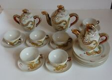 service à thé-café dragon 6 personnes