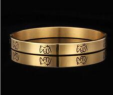 Damen Allah Gold  Islam Armband Armspange 18 Karat 750er Gold Vergoldet Geschenk
