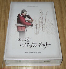 THAT WINTER, THE WIND BLOWS K-DRAMA 10 DISC DIRECTOR'S CUT DVD BOX SET SEALED