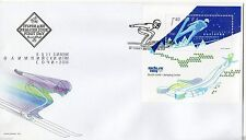 BULGARIA 2014 - SOCHI 2014 WINTER OLYMPIC GAMES SKI JUMP  FDC