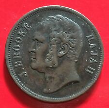 Sarawak one cent James Brooke 1863