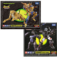 Transformers Beast Wars MP-32 Optimus Primal + MP-34 Cheetor Set 100% Takara