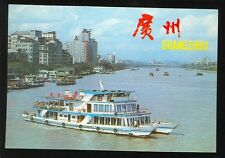 China, Pearl River Boat Trip (unused 4x6(JA1060