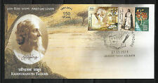 INDIA   2011  RABINDRANATH TAGORE 150th BIRTH ANNIV FDC