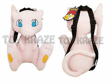 "POKEMON MEW PLUSH BACKPACK! LIGHT PINK LARGE STUFFED DOLL TOY BAG 12"" NEW"