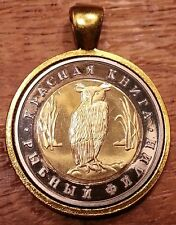 Gold & Silver Bank of Russia Fish Owl Russian 50 Roubles Coin Pendant + Box!