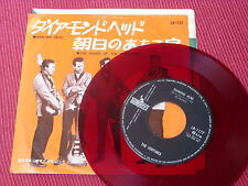 "Ventures:  Diamond Head 7""  RED  JAPANESE 1965 + insert"