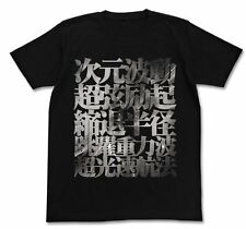 Aim for the Top! Gunbuster WARP Black T-Shirts L Anime Licensed Cospa Apparel