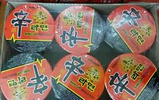 KOREAN NONGSHIM SHIN RAMEN NOODLE RED HOT SPICY SOUP CUP 6 EACH / PACKAGE (PKG)