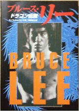 Bruce Lee Photo Book Movie Japan Enter the Dragon   11