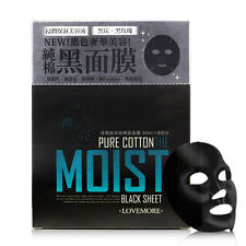 [LOVEMORE] The Moist Pure Black Cotton Moisturizing Facial Mask 8pcs/1box NEW