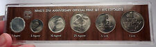 1975 ISRAEL 27th Anniversary Official Mint Set 6 Coins Collection in Case i56997