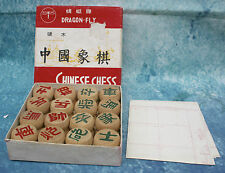 Dragon-Fly Chinese Chess Game Boxed