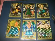 DRAGON BALL Z CHARACTERS COLLECTION  PART 1 FULL SET 6 PRISM CARDS SET