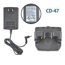 VAC-20 CD-47 Rapid Charger for Vertex Standard FNB-V106 VX-231 Walkie Talkie