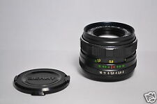 MC HELIOS-44M-6 Lens for Pentax, Praktica, Zenit and other M42 cameras