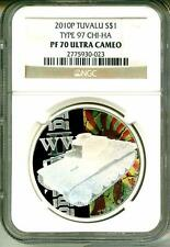 2010 P Tuvalu S$1 Tanks Of WWII Series China Type 97 Chi-Ha NGC PF70 Ultra Cameo