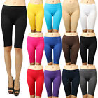 """IUILE 17"""" Seamless Solid Stretch Shorts Spandex Leggings Yoga Biker Exercise NEW"""