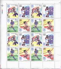 Athens 2004 28th Olympics sheetlet 16 MNH Stamps Cat Value Rs.800 4 Setenants