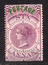 India. Queen Victoria. 6 Annas. Mounted Mint  Issued 1866.  SG No. 66