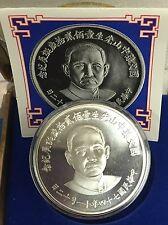 Taiwan Sterling Silver Coin - Sun Yat-Sen
