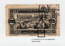 "LEBANON- LIBAN USED SC# 81 ""U"" INSTEAD OF ""N"" IN LIBANAISE - RARE ERROR"
