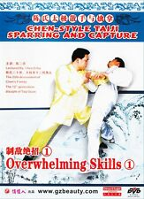 Chen Style Taiji Sparring and Capture Overwhelming Skills 1 by Chen er'hu DVD