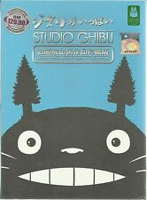 DVD Studio Ghibli 21 Movie (19 Movie with English Dub )