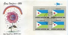 UNITED NATIONS 1981 WFUNA FLAG  LOT OF 16 IMPRINT BLOCKS CPL  FIRST DAY COVERS