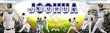 """NY Yankees Poster Banner 30"""" x 8.5"""" Personalized Custom Name Printing"""