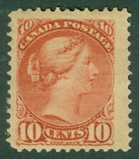 CANADA : 1897. Unitrade #45 Fine, Mint Original Gum Hinged Fresh with nice color