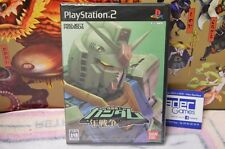 NEUF NEW   GUNDAM ONE YEAR WAR , Playstation 2 Japanese Ver. Sealed , Emballé