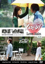 Love Rain - Korean Drama - English & Chinese Subtitle