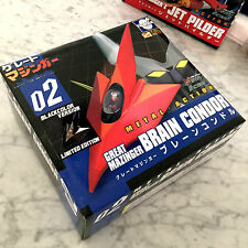 RARE Black Version Evolution Toy Great Mazinger Z Brain Condor /chogokin kaiyodo